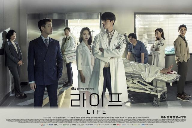 Medical drama 'Life' now available on Netflix | A Virtual Korea